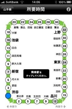 山手線exit-8.jpg